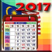 Calendar 2017 Malaysia icon
