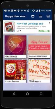 New Year Greetings and Frames screenshot 1