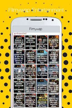 Free FilmyWap Movie Tips screenshot 2