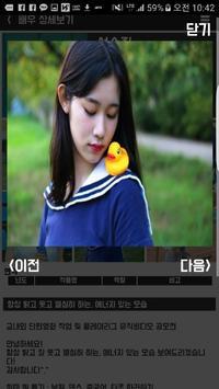 필름 랑데뷰 apk screenshot