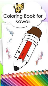 Coloring book for Kawaii screenshot 5