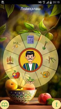 Meva app poster