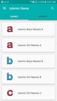 Islamic Names | Quranic Names poster