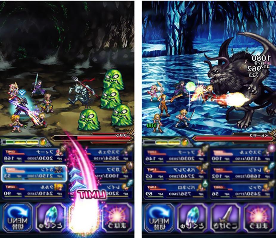 final fantasy brave exvius apk latest version