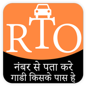 How to Find RTO Vehicle Owner Detail icon
