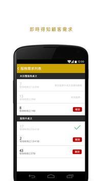 UrShop apk screenshot