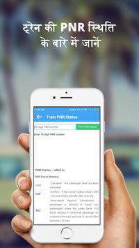 Find my Train - Railway station All Information apk screenshot
