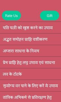 Maha Vashikaran poster
