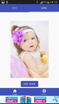 Korean Baby Names & Meaning apk screenshot