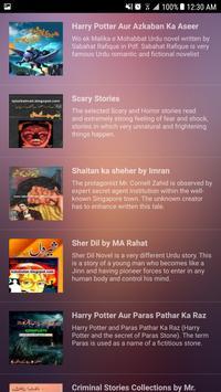 Top Best Novels and Stories-TBNS screenshot 3