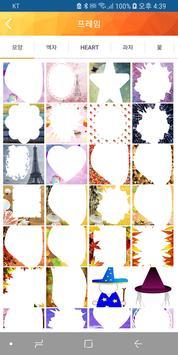 핑거펫(FingerPet) - 스티커 카메라 무료인화 screenshot 2