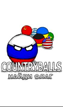 Countryballs: Find Flags poster