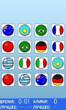Countryballs: Find Flags apk screenshot