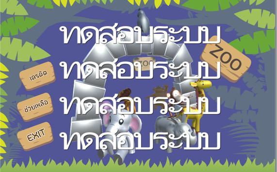 abcAR090260 screenshot 4