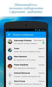 Fishingspace screenshot 7