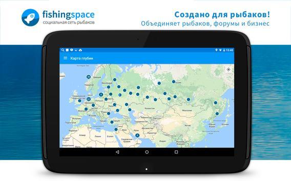 Fishingspace screenshot 8