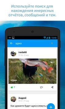 Fishingspace screenshot 3