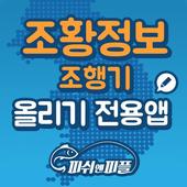 조항정보 icon
