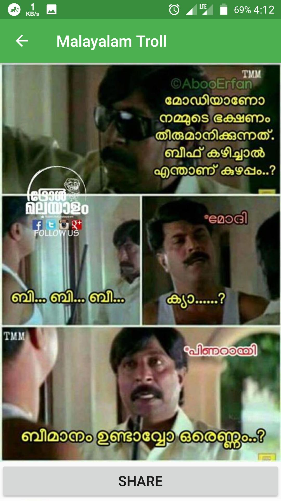 Malayalam Troll For Android Apk Download