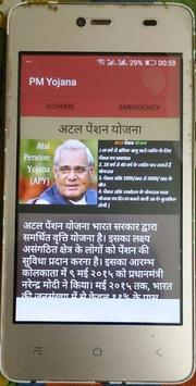 PM schemes and tax screenshot 3