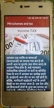 PM schemes and tax screenshot 1
