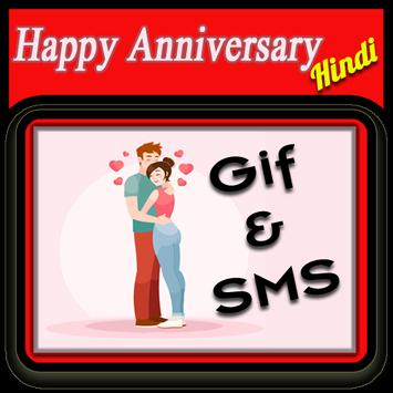 Happy Anniversary wishes Frnds screenshot 1