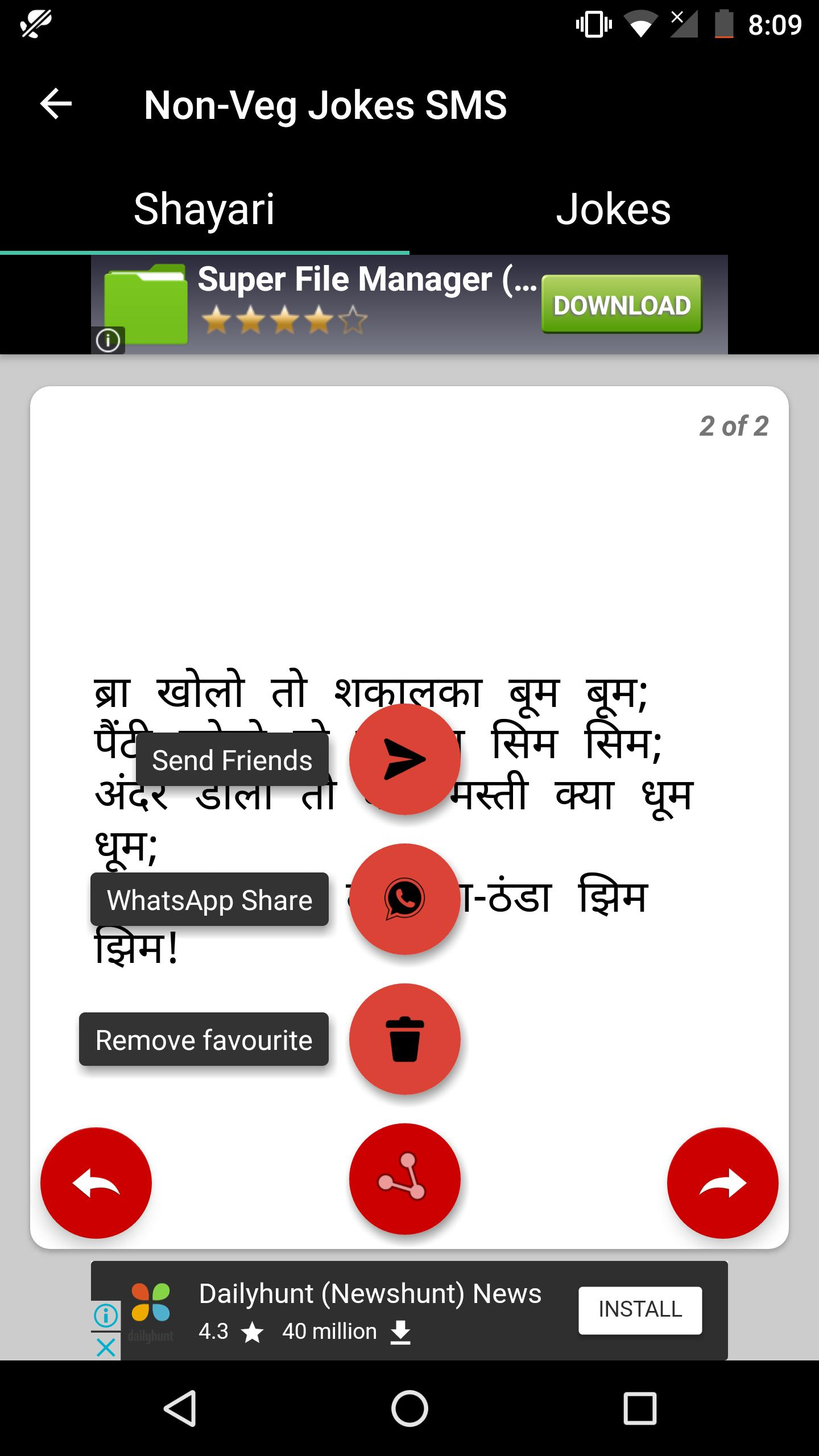Non Veg Hindi Jokes SMS 10000+ for Android - APK Download