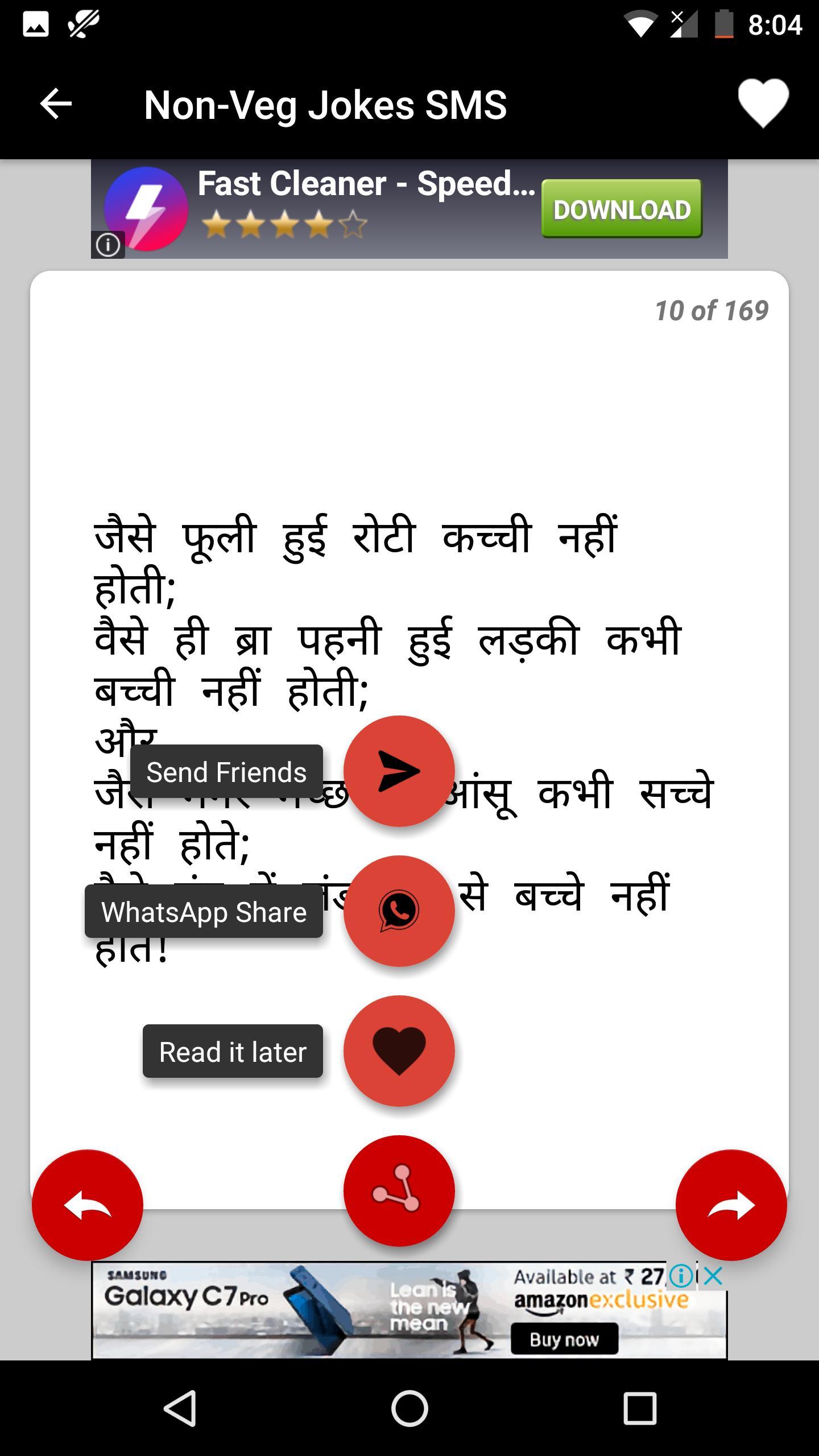 non veg sex jokes in hindi in Garland