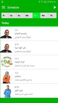 Al Rabaa 94 FM apk screenshot