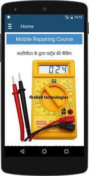 Mobile Repairing Course in Hindi apk screenshot