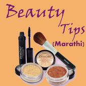Beauty Tips (in Marathi) icon