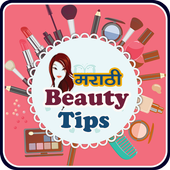 Beauty Tips (in Marathi) icon