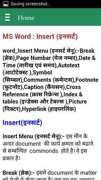 Computer Course  (in Hindi) apk screenshot