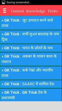 General Knowledge Trick(Hindi) apk screenshot