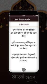 Aarti Sangrah (in Hindi) apk screenshot