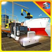 Heavy Machine Transporter Ship icon