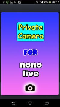 Private Camera For NonoLive poster