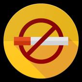 أقلع عن التدخين icon