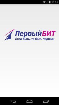 БИТ.Слет poster
