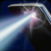 Flashlight for Galaxy S7 icon