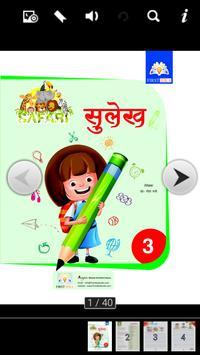 Safari Sulekh 3 poster