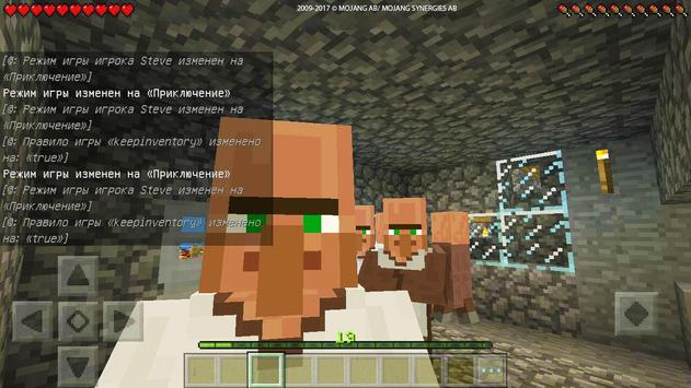 """ Rock prison "" map for MCPE Craft! screenshot 15"