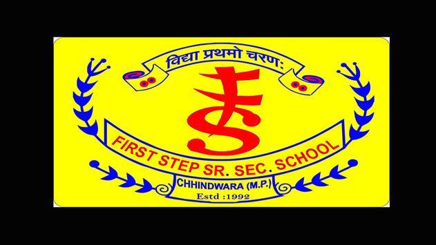 First Step School screenshot 1