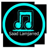 جميع اغاني سعد المجرد بدون نت icon