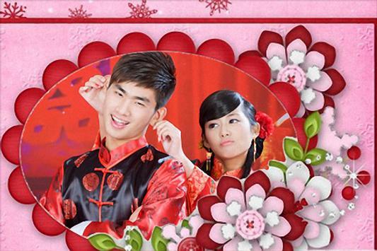 Love Rose Photo Frames apk screenshot