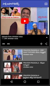 Sakshi Apologetics Telugu apk screenshot