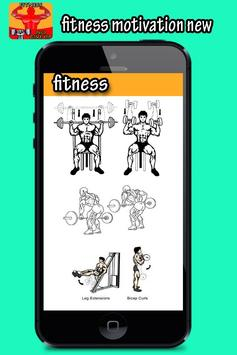fitness phisique workout 2017 poster