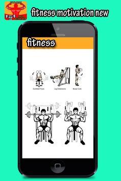 fitness phisique workout 2017 screenshot 1