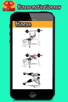 fitness phisique workout 2017 screenshot 2