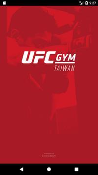 UFC GYM Taiwan poster